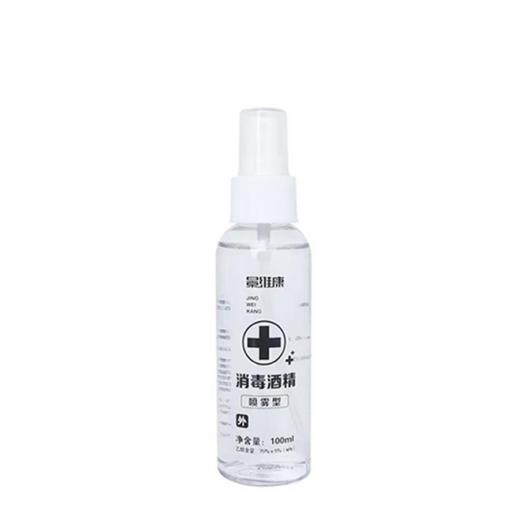 Sanitizing Alcohol Spray 100ml